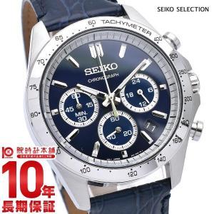 セイコー セイコーセレクション SEIKO SEIKOSELECTION   メンズ 腕時計 SBT...