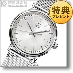 カルバンクライン CALVINKLEIN   メンズ 腕時計 K3W21126|10keiya
