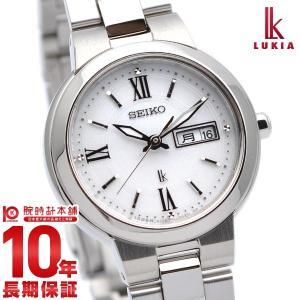 ルキア セイコー LUKIA SEIKO ソーラー ステンレス  レディース 腕時計 SSVN029 10keiya