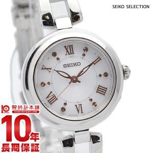 セイコー セイコーセレクション SEIKO 電波 ソーラー ステンレス  レディース 腕時計 SWFH089 10keiya
