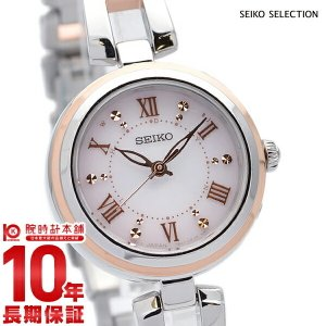 セイコー セイコーセレクション SEIKO 電波 ソーラー ステンレス  レディース 腕時計 SWFH090 10keiya