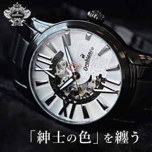 『2000円割引クーポン』腕時計 メンズ オロビアンコ オラ...