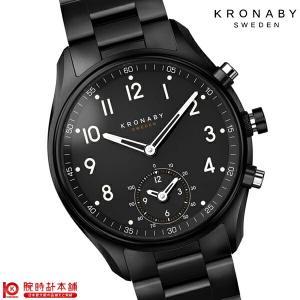 今ならポイント最大20倍 クロナビー KRONABY アペックス  メンズ 腕時計 A1000-1909|10keiya