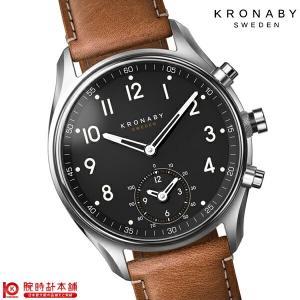 今ならポイント最大20倍 クロナビー KRONABY アペックス  メンズ 腕時計 A1000-1907|10keiya