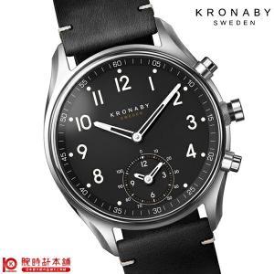 今ならポイント最大20倍 クロナビー KRONABY アペックス  メンズ 腕時計 A1000-1910|10keiya