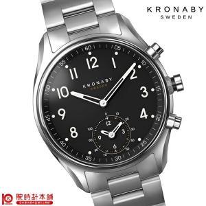 今ならポイント最大20倍 クロナビー KRONABY アペックス  メンズ 腕時計 A1000-1911|10keiya