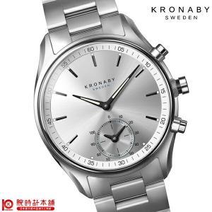 今ならポイント最大20倍 クロナビー KRONABY セイケル  メンズ 腕時計 A1000-1903|10keiya