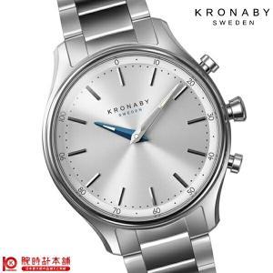 今ならポイント最大20倍 クロナビー KRONABY セイケル  ユニセックス 腕時計 A1000-1922|10keiya