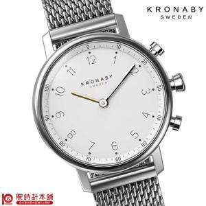 今ならポイント最大20倍 クロナビー KRONABY ノード  ユニセックス 腕時計 A1000-1915|10keiya