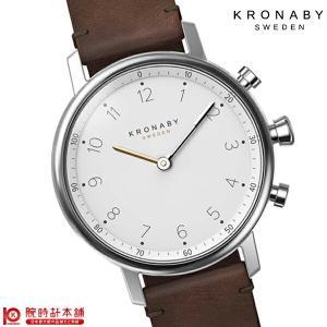 今ならポイント最大20倍 クロナビー KRONABY ノード  ユニセックス 腕時計 A1000-1913|10keiya