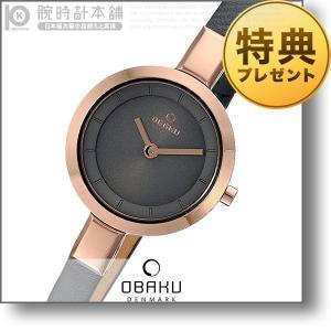 オバック OBAKU SIV PEBBLE  レディース 腕時計 V129LXVJRJ|10keiya