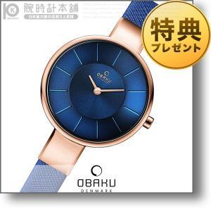 オバック OBAKU SOL NAVY  レディース 腕時計 V149LXVLRA|10keiya