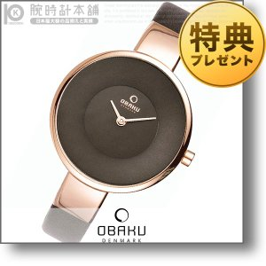 オバック OBAKU SOL HAZEL  レディース 腕時計 V149LXVNRN|10keiya