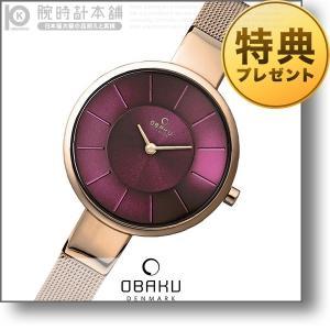オバック OBAKU SOL RUBY  レディース 腕時計 V149LXVQMV|10keiya