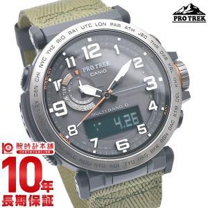 最大26倍 24日25日26日限定 カシオ プロトレック CASIO PROTRECK ソーラー  メンズ 腕時計 PRW-6600YB-3JF(予約受付中)|10keiya