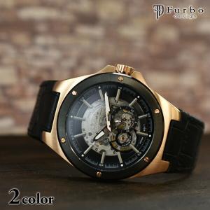 【5日店内最大31%戻ってくる!】 フルボデザイン Furbo   メンズ 腕時計 F2501PBK...