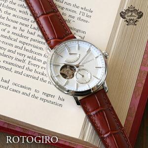 最大26倍 24日25日26日限定 オロビアンコ Orobianco ロトジーロ  メンズ 腕時計 OR-0067-1|10keiya
