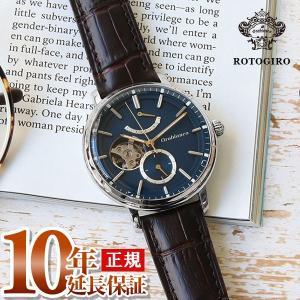最大26倍 24日25日26日限定 オロビアンコ Orobianco ロトジーロ  メンズ 腕時計 OR-0067-9|10keiya