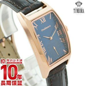 最大26倍 24日25日26日限定 オロビアンコ Orobianco デルノンノ  メンズ 腕時計 OR-0065-9|10keiya