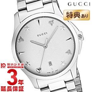 グッチ GUCCI Gタイムレス  ユニセックス 腕時計 YA1264028|10keiya
