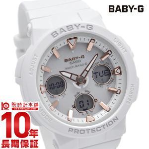 最大26倍 24日25日26日限定 BABY-G ベビーG カシオ CASIO ベビージー   レディース 腕時計 BGA-2500-7AJF(予約受付中)|10keiya