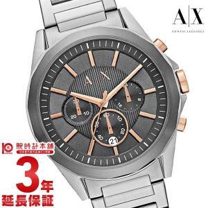 最大ポイント22倍 アルマーニエクスチェンジ ARMANIEXCHANGE   メンズ 腕時計 AX2606 10keiya