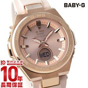 BABY-G ベビーG カシオ CASIO ベビージー G-MS  レディース 腕時計 MSG-W200G-4AJF(予約受付中) 10keiya