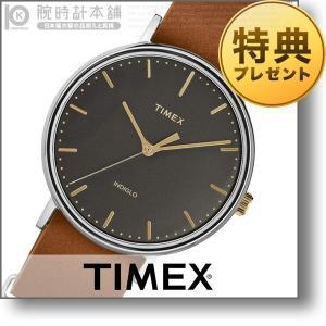 最大26倍 24日25日26日限定 タイメックス TIMEX 替えベルト付  ユニセックス 腕時計 TWG016500|10keiya