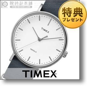 最大26倍 24日25日26日限定 タイメックス TIMEX 替えベルト付  ユニセックス 腕時計 TWG016400|10keiya