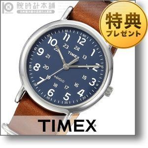 最大26倍 24日25日26日限定 タイメックス TIMEX ウィークエンダー 替えベルト付  ユニセックス 腕時計 TWG015000|10keiya