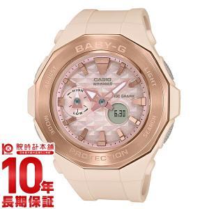 BABY-G ベビーG カシオ CASIO ベビージー ピンクベージュカラーズ  レディース 腕時計 BGA-225CP-4AJF|10keiya