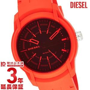 今ならポイント最大20倍 ディーゼル DIESEL アームバー  ユニセックス 腕時計 DZ1820 10keiya