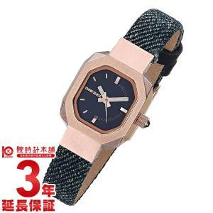今ならポイント最大20倍 ディーゼル DIESEL Bad B  レディース 腕時計 DZ5569 10keiya
