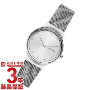 スカーゲン SKAGEN フレヤ  レディース 腕時計 SKW2705|10keiya
