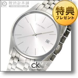 カルバンクライン CALVINKLEIN タイム  メンズ 腕時計 K4N21146|10keiya