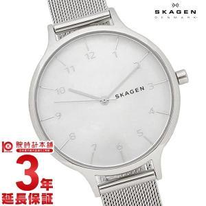 スカーゲン SKAGEN アニータ  レディース 腕時計 SKW2701|10keiya