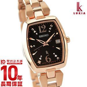 ルキア セイコー LUKIA SEIKO ソーラー電波  レディース 腕時計 SSVW128 10keiya