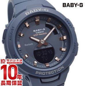 最大26倍 24日25日26日限定 BABY-G ベビーG カシオ CASIO ベビージー Bluetooth  レディース 腕時計 BSA-B100-2AJF(予約受付中)|10keiya