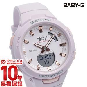 BABY-G ベビーG カシオ CASIO ベビージー Bluetooth  レディース 腕時計 BSA-B100-4A2JF(予約受付中) 10keiya