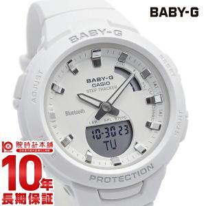 BABY-G ベビーG カシオ CASIO ベビージー Bluetooth  レディース 腕時計 BSA-B100-7AJF(予約受付中) 10keiya