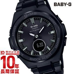 最大26倍 24日25日26日限定 BABY-G ベビーG カシオ CASIO ベビージー ソーラー ステンレス  レディース 腕時計 MSG-W200CG-1AJF(予約受付中)|10keiya