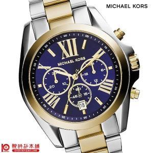 最大ポイント22倍 マイケルコース MICHAELKORS ブラッドショー  レディース 腕時計 MK5976|10keiya