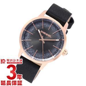 今ならポイント最大20倍 ディーゼル DIESEL CASTILIA  レディース 腕時計 DZ5573 10keiya