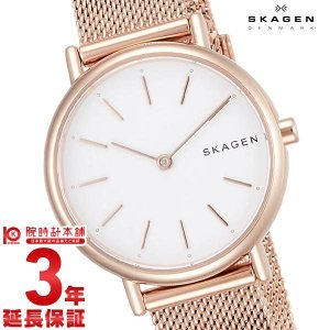 スカーゲン SKAGEN シグネチャー  レディース 腕時計 SKW2694|10keiya