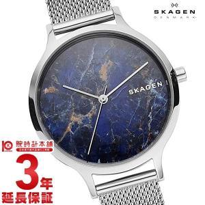 スカーゲン SKAGEN アニータ  レディース 腕時計 SKW2718|10keiya