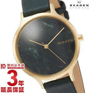 スカーゲン SKAGEN アニータ  レディース 腕時計 SKW2720|10keiya