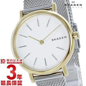 スカーゲン SKAGEN シグネチャー  レディース 腕時計 SKW2729|10keiya