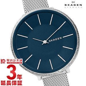 スカーゲン SKAGEN カロリーナ  レディース 腕時計 SKW2725|10keiya