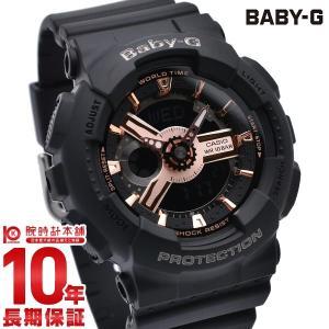 BABY-G ベビーG カシオ CASIO ベビージー   レディース 腕時計 BA-110RG-1AJF 10keiya