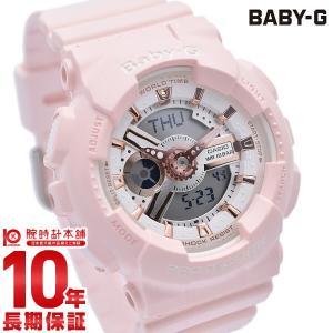 最大26倍 24日25日26日限定 BABY-G ベビーG カシオ CASIO ベビージー   レディース 腕時計 BA-110RG-4AJF(予約受付中)|10keiya
